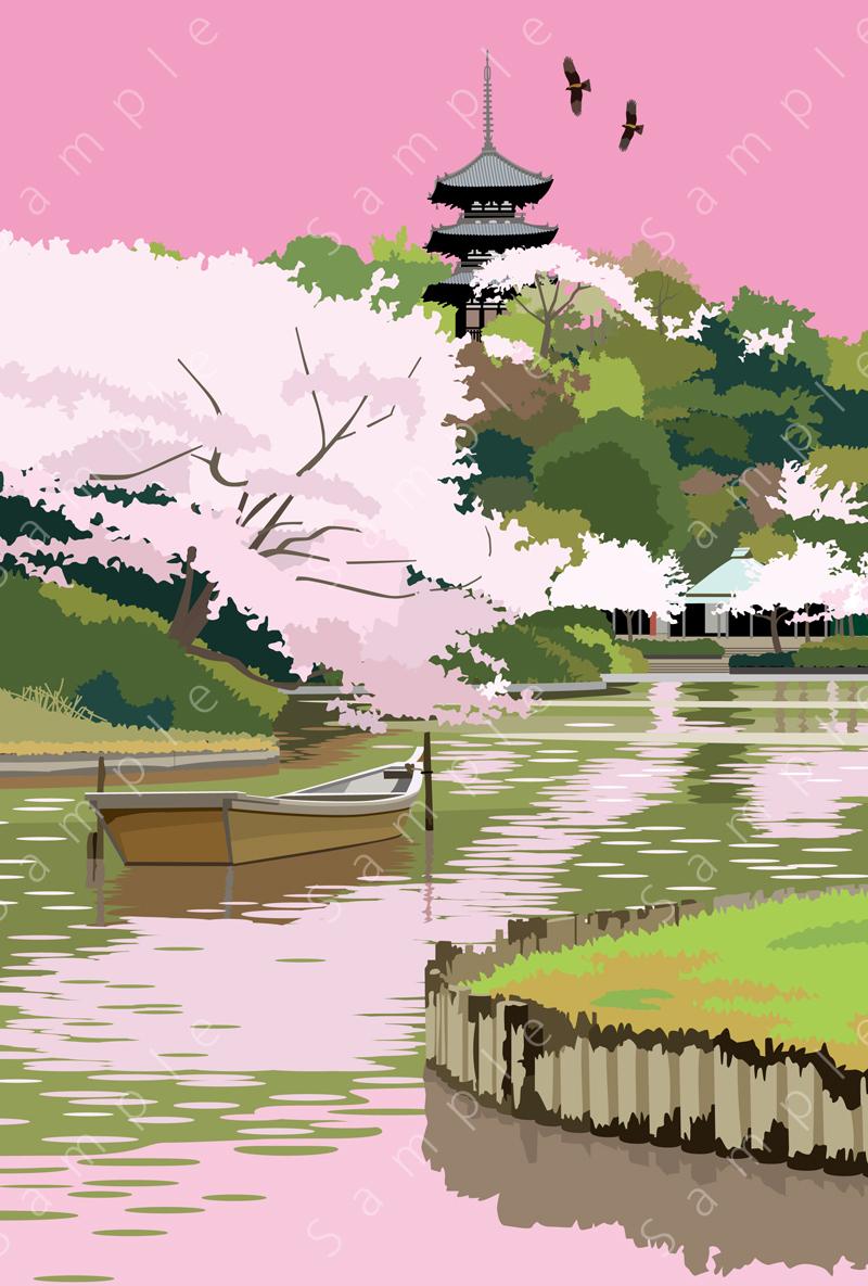 image of 春の三渓園/三重塔