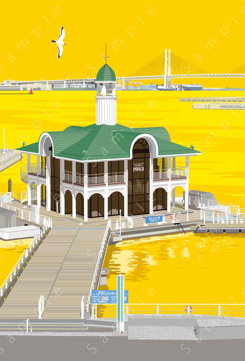 image of ぷかり桟橋とベイブリッジ